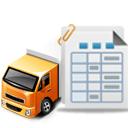 Datakent Fatura Takip Programı 1.4